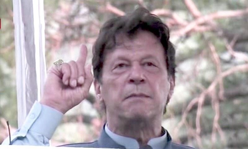 Photo of اپوزیشن لاکھ جلسے کر لے این آر او نہیں ملے گا،وزیر اعظم