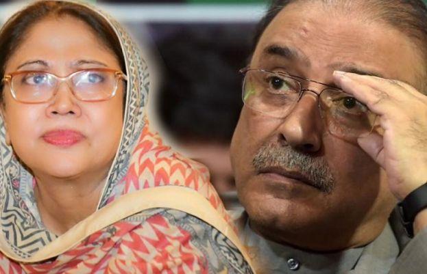 Photo of آصف علی زرداری اور ان کی ہمشیرہ فریال تالپور کی حاضری سے استثنیٰ کی درخواست منظور