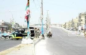 Photo of شہرقائد میں سڑکوں کے ساتھ پل بھی خستہ حالی کا شکار