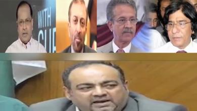 Photo of اشتعال انگیز تقاریر کیس ،وسیم اختر، فاروق ستار، سلمان مجاہد بلوچ پر فردجرم عائد
