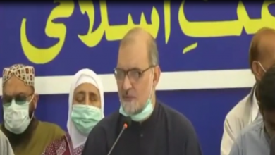 Photo of جماعت اسلامی کا خصوصی افراد کے شناختی کارڈ بنوانے میں تعاون کا اعلان