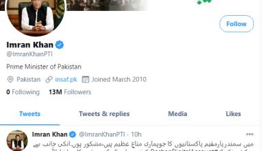 Photo of وزیراعظم عمران خان کا روشن ڈیجیٹل اکاونٹ سے متعلق ٹوئٹ