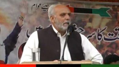 Photo of سردار غلام صادق کی نمازجنازہ کل دوپہر2بجے آبائی گاؤں میں ادا ہوگی