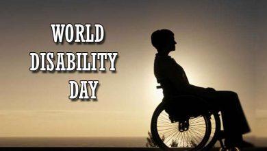 Photo of پاکستان سمیت دنیا بھر میں آج معذوروں کا عالمی دن منایا جا رہا ہے