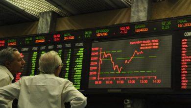 Photo of پاکستان اسٹاک مارکیٹ میں کاروباری ہفتے کے دوسرے روز ملا جلا رجحان