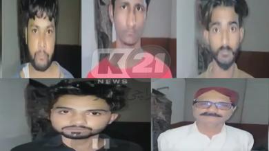 Photo of مومن آباد میں پولیس کا مبینہ مقابلہ،5جعلی پولیس اہلکار گرفتار