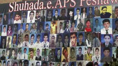 Photo of سانحہ اے پی ایس کو چھ سال بیت گئے