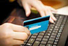 Photo of سوشل میڈیا پر کریڈٹ کارڈ چوری کے نئے ڈھنگ دریافت،ماہرین کاانتباہ