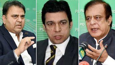 Photo of اسلام آباد:وفاقی وزراء شبلی فراز،فواد چوہدری اور فیصل واوڈا کی پریس کانفرنس