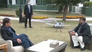 Photo of وفاقی حکومت کا ڈرون ریگولیٹری اتھارٹی قائم کرنے کا فیصلہ