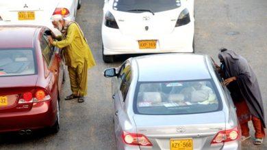 Photo of کراچی میں گداگروں کیخلاف کریک ڈاؤن کا فیصلہ