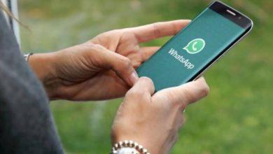 Photo of واٹس ایپ یکم جنوری 2021 سے لاکھوں کروڑوں فون پر بند ہوجائے گی
