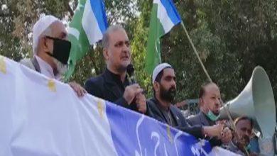 Photo of جماعت اسلامی کےحقوق کراچی تحریک کےتحت احتجاجی مظاہرہ