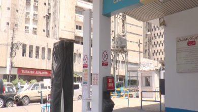 Photo of کراچی سمیت صوبے بھر میں سی این جی اسٹیشنز 3روز کے لیے بند
