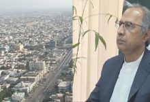 Photo of کراچی کے شہریوں کےلیے اچھی خبر