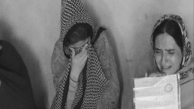 Photo of کورنگی مہران ٹاون سے 11روز قبل اغوا  لڑکی تاحال بازیاب نہ کرائی جاسکی