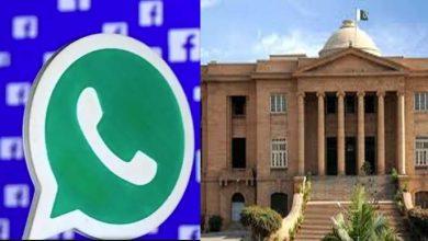 Photo of واٹس ایپ پر موجود ڈیٹا فیس بک سے شئیر کرنے کے معاملے کی عدالت میں گونج