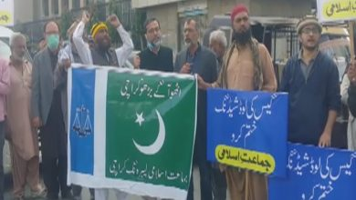 Photo of کراچی میں گیس کی لوڈ شیڈنگ کے خلاف جماعت اسلامی کا ایس ایس جی سی ہیڈ آفس کےسامنے احتجاج
