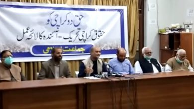 Photo of جماعت اسلامی کا حقوق کراچی تحریک کے نئے مرحلے کا اعلان