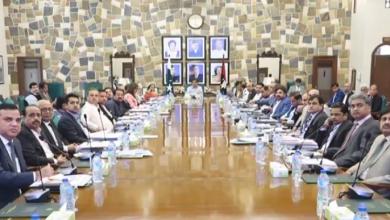 Photo of وزیراعلیٰ سندھ کی زیرصدارت کے ایم سی کے مالی معاملات سے متعلق اجلاس