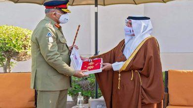 Photo of آرمی چیف جنرل قمر جاوید باجوہ کا بحرین کا دورہ