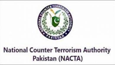 Photo of کراچی میں دہشتگردی کا خطرہ،نیکٹا نے الرٹ جاری کردیا