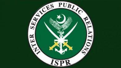 Photo of پاک فوج کاشمالی وزیرستان میں دہشت گردوں کے ٹھکانے پر انٹیلی جنس بیسڈ آپریشنز