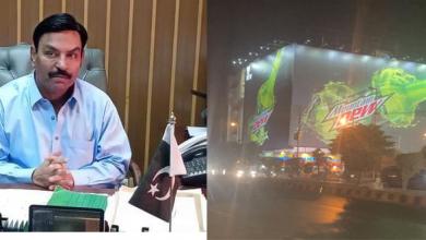 Photo of کراچی انتظامیہ نے سپریم کورٹ کے احکامات پس پشت ڈال دیئے