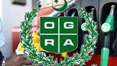 Photo of اوگرا کی پیٹرولیم مصنوعات کی قیمتوں میں اضافے کی خبروں کی تردید