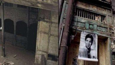Photo of پشاور میں دلیپ کمار کے آبائی گھر پر حکومت اور مکان مالک میں ٹھن گئی