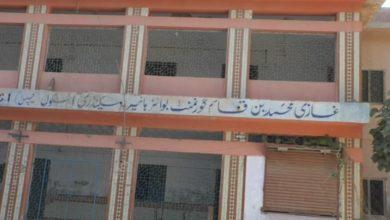 Photo of لیاری میں سرکاری اسکولوں کی حالت زار