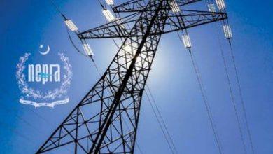 Photo of ملک میں مہنگائی کانیاطوفان ،بجلی مزید مہنگی ہوگی