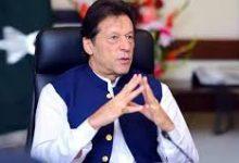 Photo of آج ہمیں وہ کام کرنے پڑ رہے ہیں جو 50 سال پہلے کرنے چاہئے تھے،،، وزیراعظم عمران خان