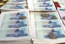 Photo of لاہور لائی گئی 94 لاکھ کی جعلی کرنسی برآمد، 4 ملزمان گرفتار