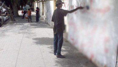 Photo of کراچی میں وال چاکنگ کرنے والوں کیخلاف کارروائی کا اعلان