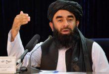 Photo of پاکستان افغانستان میں مداخلت نہیں کر رہا ، ذبیح اللہ مجاہد