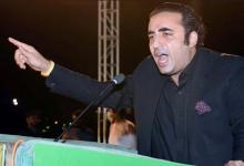 Photo of پاکستان میں ایسا چور وزیر اعظم نہیں گزرا،بلاول بھٹو